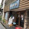 天ぷらレストラン 楽楽亭 看板猫ちゃんも激萌え(o^―^o)ニコ
