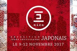 日本人によるパリフォト・サテライト展示 フォトニコ延長企画