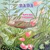 DADA「大地の詩RapaNui」初出3曲を含むレア音源集