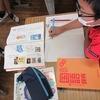 4年生:国語 夏の俳句を作ろう
