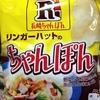 yamayoshi報告: ひさびさの直球登場!