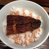 食レポ B級グルメ 澤千(岐阜県多治見市)