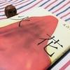 【書評】火花〜お笑い芸人・又吉直樹さんの「笑い」を追究した小説〜