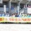 ふれあい警察展の感想 2017/07/16