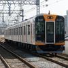 阪神1000系 1205F 【その6】