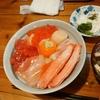目指せ青森南部地方、東北縦断食べ旅 その4 漬け丼と十和田湖冬物語