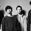 【アジカン】ASIAN KUNG-FU GENERATIONのおすすめアルバム4選