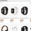 Amazon新生活セールでApple Watch Series3/4/5やBeatsなどApple製品がお買い得となる特選タイムセール