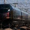 12/7 E655系「和」中央線方面の団体臨時列車?