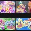 NETFLIXで視聴できるプリキュア映画、Amazonビデオで視聴できるプリキュアアニメをまとめてみました。
