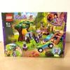 レゴ(LEGO) フレンズ ミアのフォレストアドベンチャー 41363 レビュー
