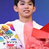 渡邉多緒さんがジュノングランプリ最年少(12歳)優勝!両親・兄弟に迫った!
