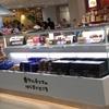 福岡空港でお土産買うなら アーモンドチョコ 名店チョコレートショップ