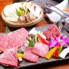 【オススメ5店】日立・ひたちなか(茨城)にある焼肉が人気のお店