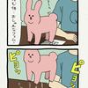 スキウサギ「ピョンピョン」