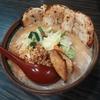 麺場 田所商店(蔵出し味噌・味噌らーめん専門店)で炙りチャーシューを堪能