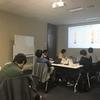新卒研修の受講レポート~AWS編~