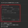 Windows 10:ゲーム録画機能をグループポリシーにて制御する
