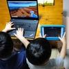 8歳息子がマインクラフトに夢中で、ゲーム機を売却して自力でPCを買った話
