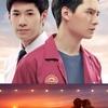 SOTUS/ソータス + SOTUS S The Series + Our Skyy
