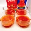 【飲み比べ】スイカ100%ジュース5種の味やコスパを比較してみました