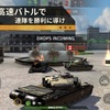 【IronForce2】最新情報で攻略して遊びまくろう!【iOS・Android・リリース・攻略・リセマラ】新作スマホゲームが配信開始!