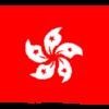 広東語で「ペチャパイ」は何て言う?