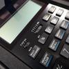 CASIOの最高峰電卓『S100』革新とこだわりの文具です