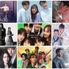 4月放送予定の韓国ドラマ(スカパー)#3週目 キャスト/あらすじ