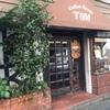 代々木の老舗カフェ「TOM」に行ったらサイフォンでいれたコーヒーがむっちゃ美味しかった話。