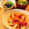 【食費4万円家庭】献立記録とcookpad有料会員メリットの話