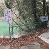 『海老名池』静岡県掛川野池群バス釣り完全攻略マップ