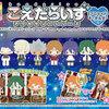【キンプリ】 こえだらいず KING OF PRISM Vol.2 ブロマイドキーホルダー 2016年12月発売予定