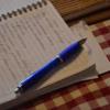 書く力は何に役立つのか