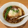 【今週のラーメン2675】中華蕎麦 はる (東京・下井草) 煮干香味蕎麦 〜華やかさ高い煮干感!フォーカスぴっちり感覚な美しい煮干麺!