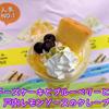 デリバリー専用商品の開発中!チーズケーキとブルーベリーと瀬戸内レモンソースのクレープ♡スイーツヒーロー