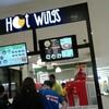 【本日のテイクアウト】Hot wings(paradigm mall)
