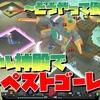 【マイダン】ゲイル神殿でテンペストゴーレムに挑戦!~どうやって倒すの~【MinecraftDungeons】#15