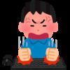 【気になるニュース】売れてるワイヤレスキーボードの上位機種の感想