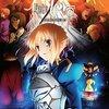 Fateの話をしようじゃないか、という雑談(中篇)~empty 空っぽの人間~「Fate/Zero」の話
