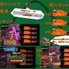 とんぼのガバエイム奮闘記#56「第2回ヴァリアブ・ラン」