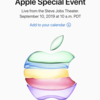 Apple 新製品発表会2019の結果