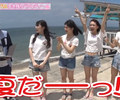 SKE48の第二章幕開け企画第二弾!! ~そこがむすびのイチバン!だったという事実。~