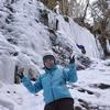 氷瀑トレッキング開催しました!