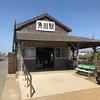 外川駅(千葉県・銚子電気鉄道)