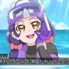 トロピカル~ジュ!プリキュア 第23話 雑感 エルダちゃんだけ夏休み返上でかわいそうです。