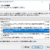 TeraTermのマクロで端末の文字コードを変更する