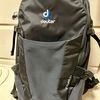 念願のdeuter「フューチュラ24」のバッグを購入しました!