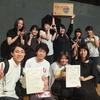 東京学生演劇祭2016大賞は劇団シラカン「永遠とわ」でした。おめでとうございます。