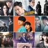 3月から始まる韓国ドラマ(スカパー)#3週目 放送予定/あらすじ